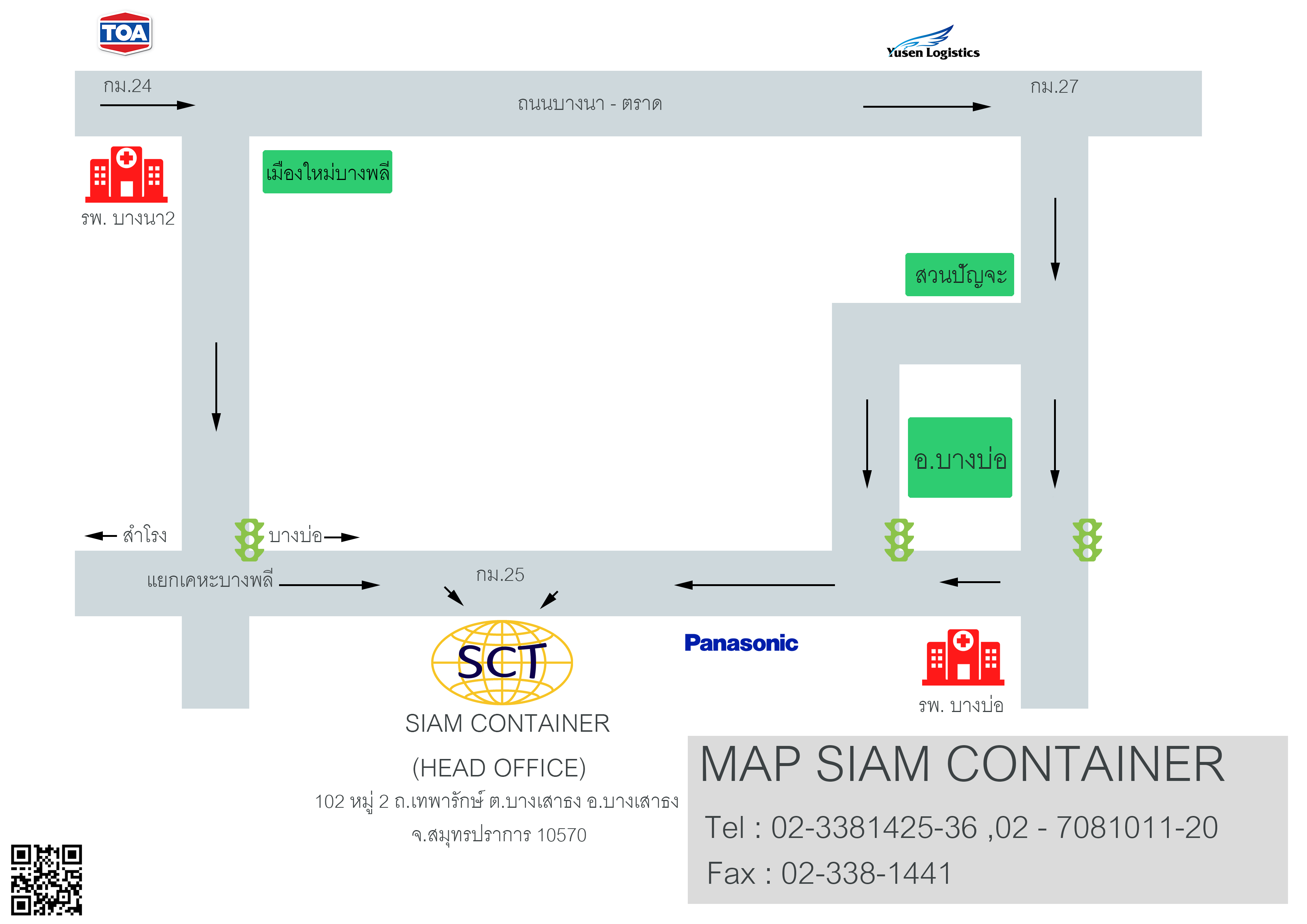 Contact - Siam Container Terminal ,siamcontainer,siam,container